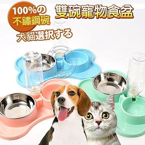【??培菓桃園48H出貨??】dyy》寵物自動兩用飲水餵食碗 雙碗(帶304不銹鋼碗)36*23cm