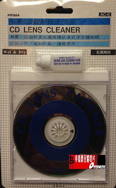 【停看聽音響唱片】【其它】有聲CD鐳射鏡清潔片