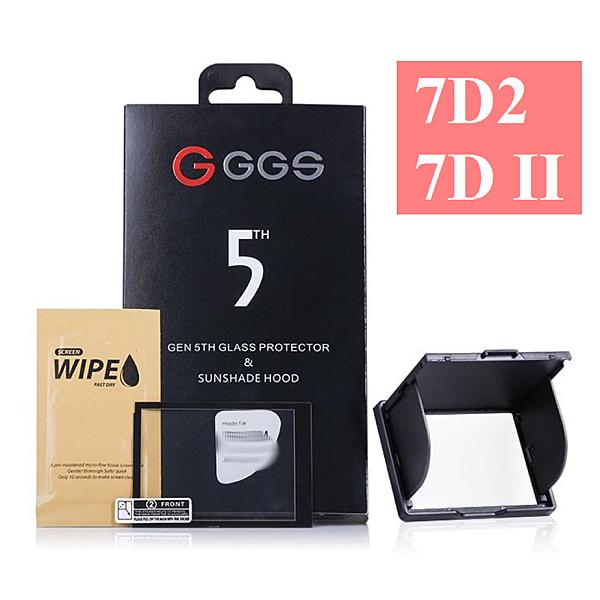 【聖影數位】GGS 金剛 第五代 玻璃螢幕貼 磁吸式遮光罩 7D2 7DII