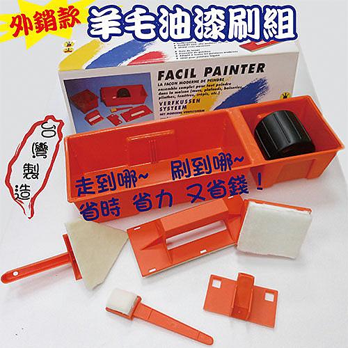 《派樂》台灣製 羊毛 油漆刷具組-油漆刷配件組〈1入附1.5桿〉粉刷牆壁/水泥漆 DIY修繕工具