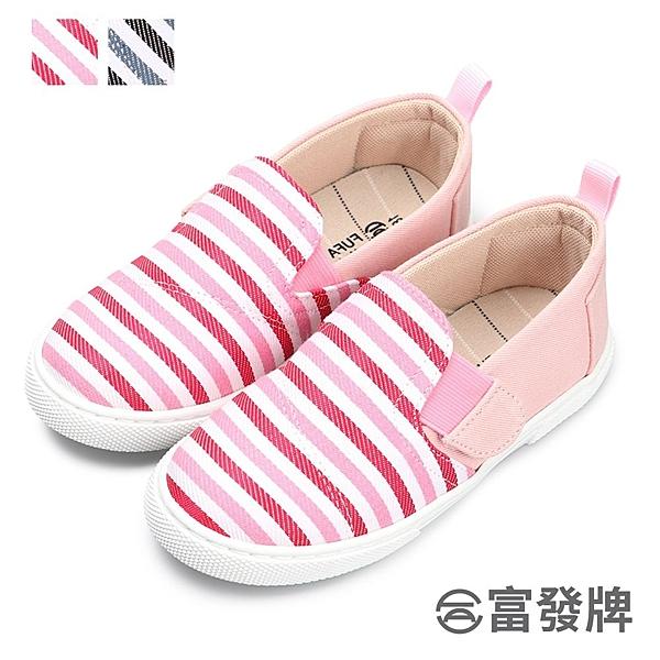 【富發牌】俏皮條紋魔鬼氈兒童便鞋-藍/粉  33BX08