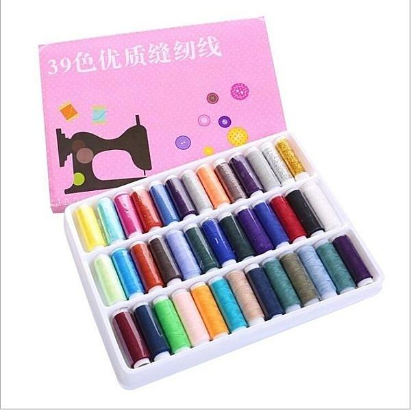 每人限購 現貨 家用縫紉機DIY彩色線優質小軸線縫紉線 針線盒手縫線39色縫紉線