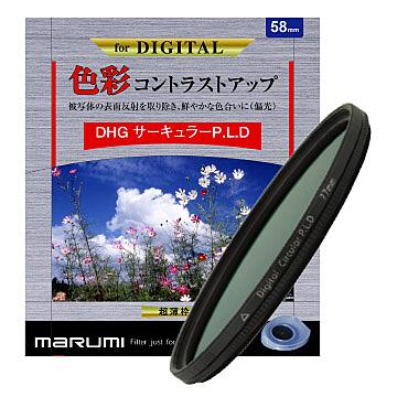 MARUMI CPL DHG 多層鍍膜偏光鏡 - 46MM