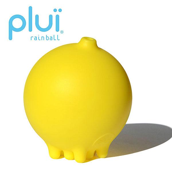 瑞士 Moluk Plui 小章魚洗澡樂/洗澡玩具 海星黃