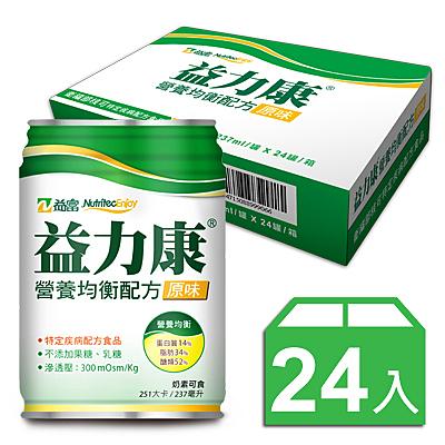 益力康營養均衡配方-原味(237ml/24罐/箱) 【杏一】