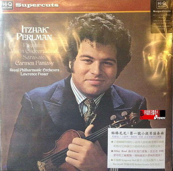 【停看聽音響唱片】【黑膠LP】 帕格尼尼:第一號小提琴協奏曲