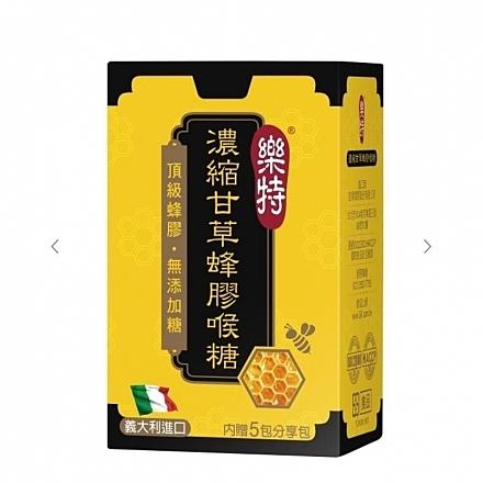 維維樂 樂特 濃縮甘草蜂膠喉糖 +贈5小包分享包 15g+1.7g