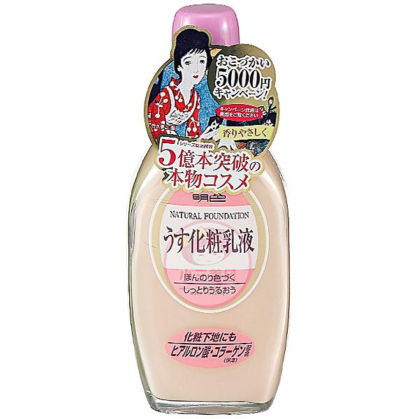 MEISHOKU 明色 美容粉底乳液(158ml)【小三美日】