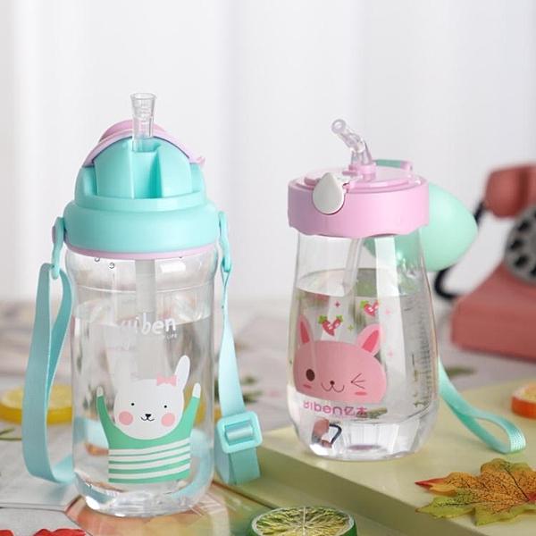 兒童水杯 寶寶吸管杯 防摔水壺幼兒園 便攜飲水杯 萬聖節狂歡價