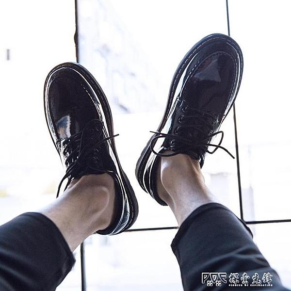 夏季英倫小皮鞋男黑色韓版潮流百搭學生休閒鞋男圓頭亮面鞋子男潮 探索先鋒