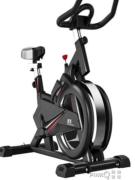派炫動感單車家用室內健身車鍛煉健身器材運動腳踏自行車健身CY (pink Q 時尚女裝)