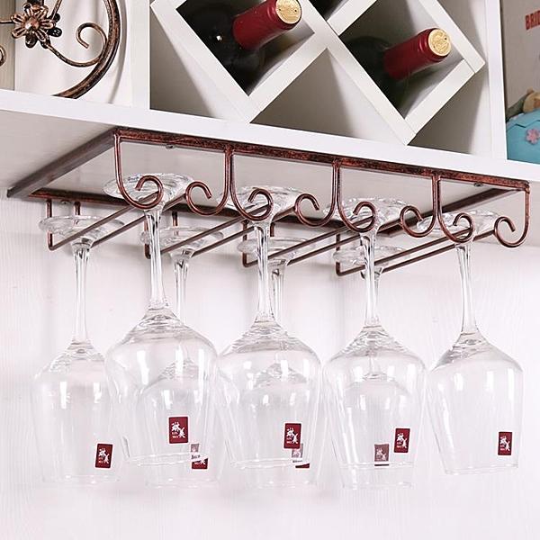 紅酒杯架倒掛家用紅酒架酒柜擺件高腳杯架歐式創意葡萄酒杯架懸掛