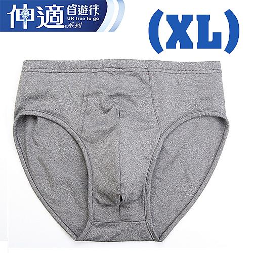 UR free to go自遊行-男性攜帶型集尿器專用功能褲(XL)34吋~37吋