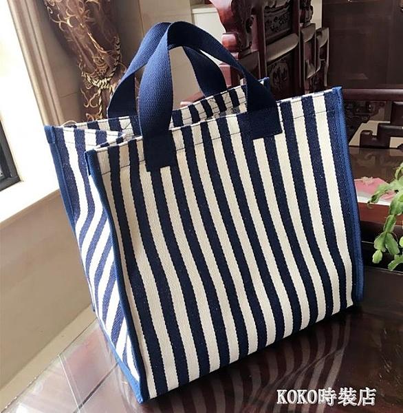 kbp帆布包單肩學生大容量環保便攜購物袋防水買菜手提袋女包