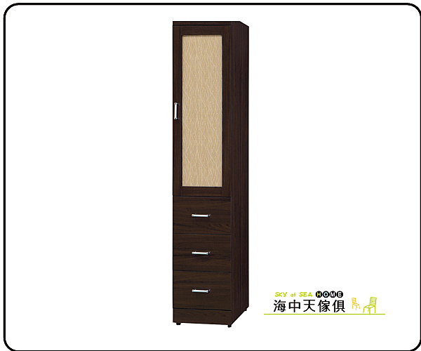 {{ 海中天休閒傢俱廣場 }} G-9 摩登時尚 臥室系列 124-2  金沙胡桃1.3尺衣櫥