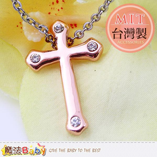 項鍊 台灣製十字水鑽鍊 魔法Baby