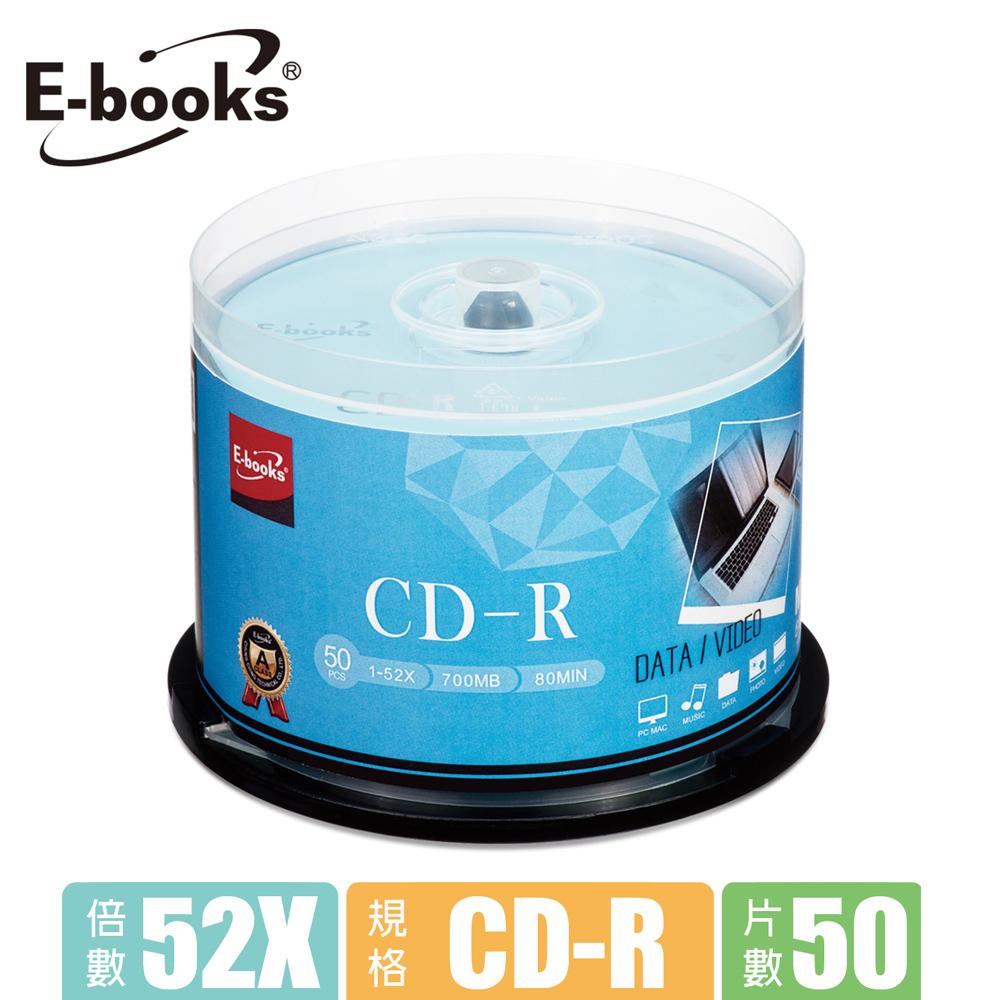 E-books 晶鑽版 52X CD-R 50片桶
