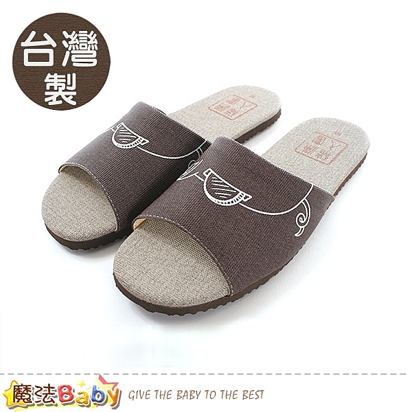 室內拖鞋 台灣製靜音Q軟足感居家皮拖鞋 魔法Baby