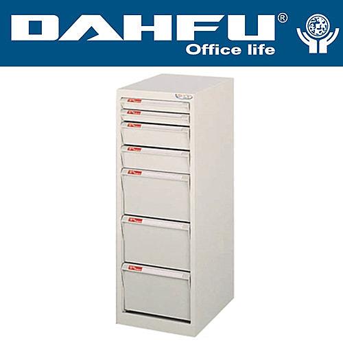 DAHFU 大富   SY-B4-218NBL   特大型抽屜綜合效率櫃-W327xD402xH880(mm) / 個