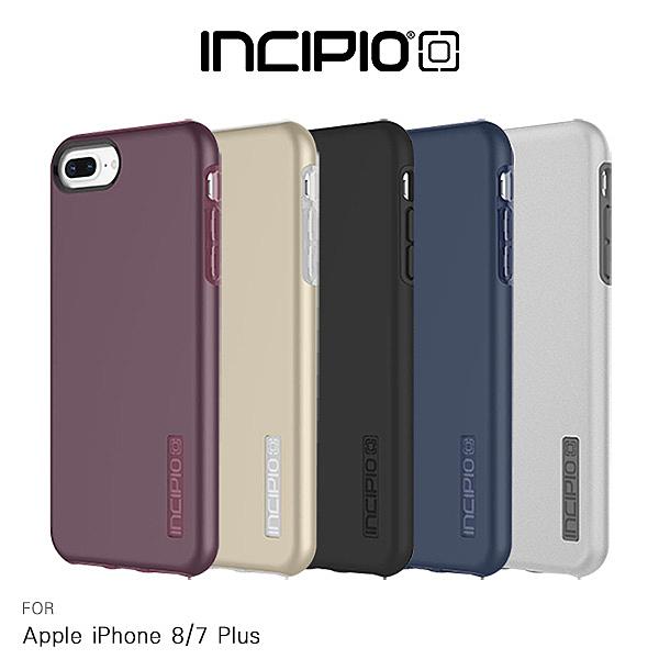 出清 INCIPIO Apple iPhone 8/7 Plus DUALPRO 雙料殼 減震 防摔 保護套 背蓋 手機殼 I7P I8P
