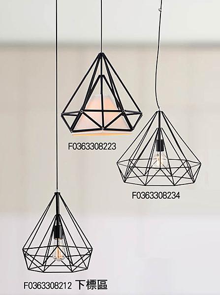 燈飾燈具【燈王的店】設計師嚴選 工業風吊燈1燈 ☆F0363308212