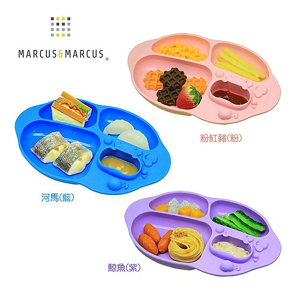 【加拿大MARCUS&MARCUS】動物樂園造型吸力分隔餐盤 (3色可選)