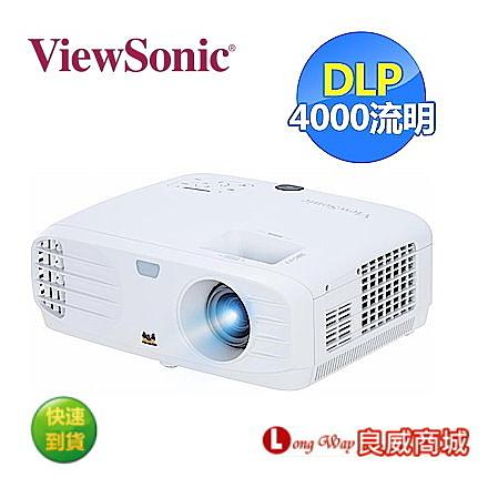 【送HDMI線】ViewSonic 優派 PG705HD 1080p DLP 投影機(4000流明)