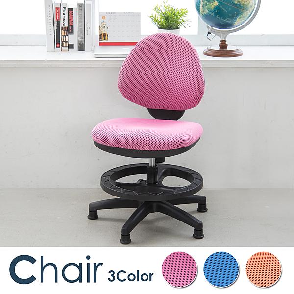 【時尚屋】[DY]布萊恩踏圈固定輪兒童椅DY-411S三色可選/免運費/台灣製