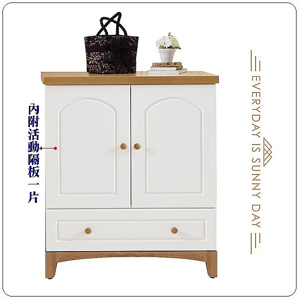 【水晶晶家具/傢俱首選】JX1338-6英式小屋2.7x3呎白色鄉村風單抽雙門置物櫃