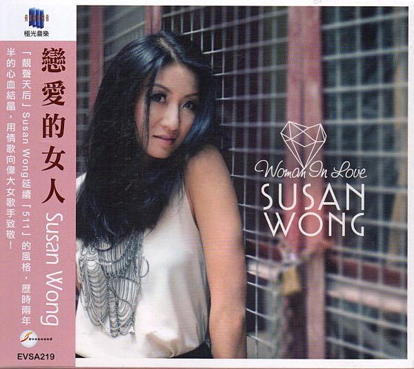 【停看聽音響唱片】【CD】戀愛的女人