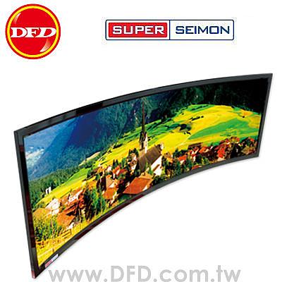 美國SUPER SEIMON FX-100 16:9 180吋 3D弧形 / 畫框式銀幕 公司貨