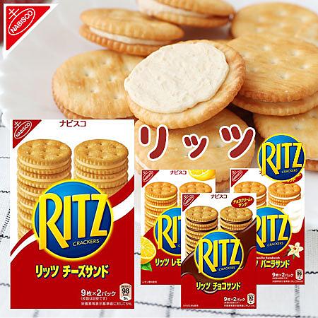 日本 NABISCO RITZ 麗滋 夾心餅乾 (9枚x2條) 160g 起司餅乾 起士夾心餅 起士夾心餅乾 夾心餅 餅乾