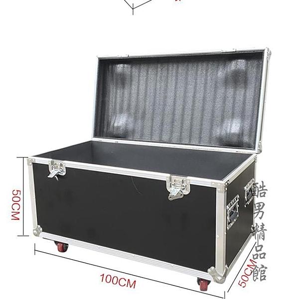 專業定做音響線材航空箱調音臺機柜運輸箱展覽箱工具箱雜物設備箱