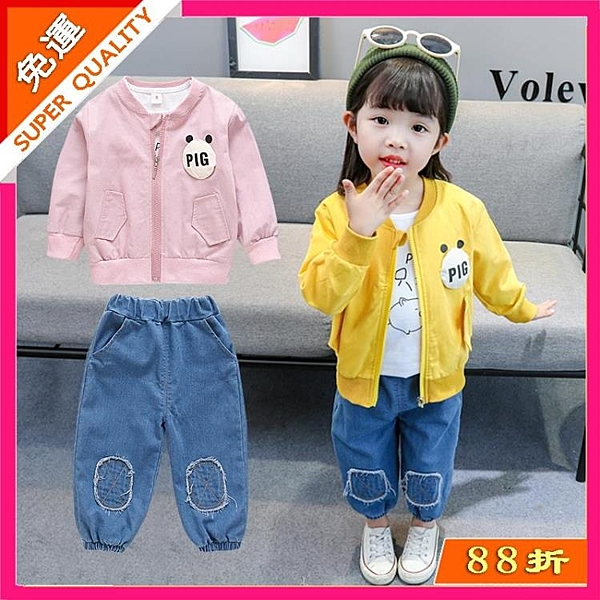 快速出貨 女童秋裝套裝洋氣兩件套韓版0時髦1小童春秋 2三歲女寶寶秋季3