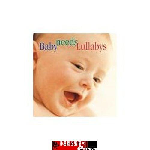 【停看聽音響唱片】【DELOS】 寶貝最愛搖籃曲