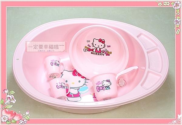 一定要幸福哦~~Hello Kitty系列嫁妝組(6件組)~~女方嫁妝應備用品,婚俗用品