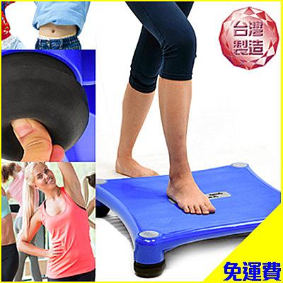 免運!!跳跳樂有氧階梯踏板台灣製 .彈跳板彈跳床韻律踏板平衡板健身踏板運動健身用品推薦哪裡買