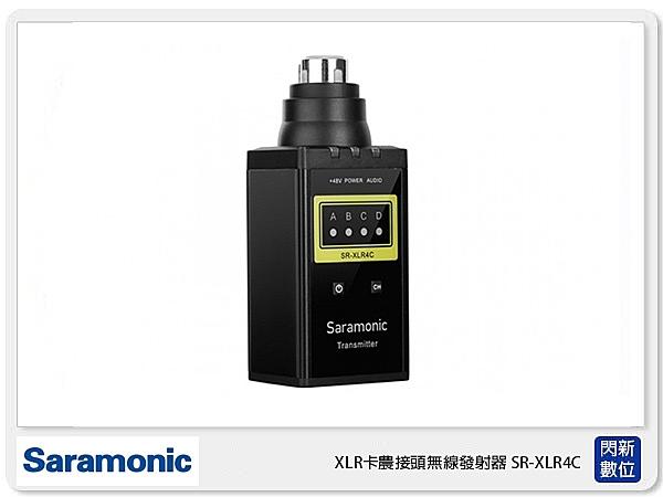 Saramonic 楓笛 SR-XLR4C XLR卡農接頭無線發射器 (SRXLR4C,公司貨)