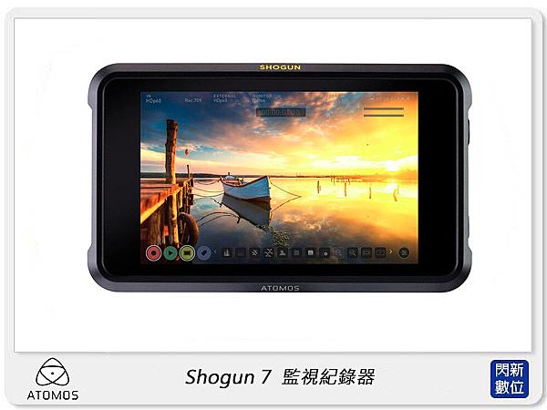 ATOMOS Shogun 7 4k 監視記錄器 7.2吋 (Shogun7,公司貨)