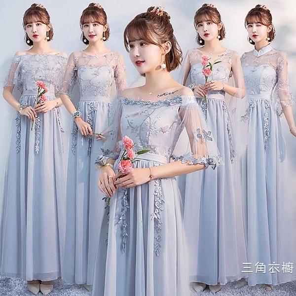 洋裝伴娘服女姐妹裙2020新品春豆沙色中長款結婚伴娘團禮服裙短款顯瘦