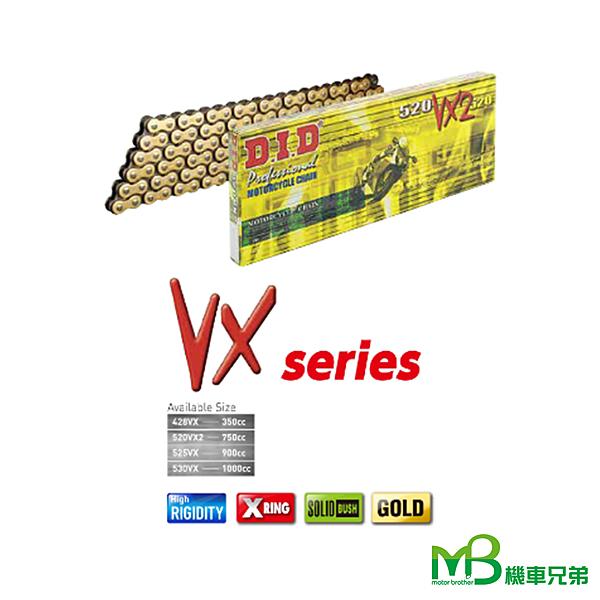 機車兄弟【D.I.D 重機車金色鏈條 520VX2 (120ZB)】