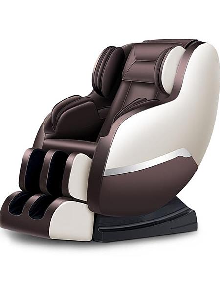 按摩椅家用全自動太空艙電動頸部按摩器全身揉捏推拿多功能沙髮椅 mks免運 生活主義