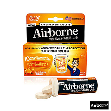Airborne發泡錠香橙口味 10錠【躍獅】
