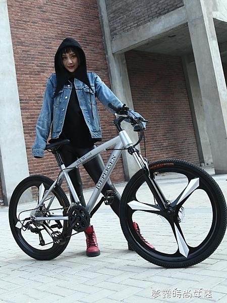 山地自行車變速越野單車賽車雙減震碟剎超輕便青少年男女學生成人 【快速出貨】