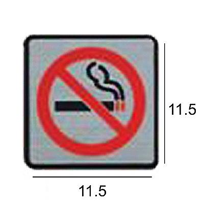 RH-544 禁止吸煙/禁止吸菸 11.5x11.5cm 壓克力標示牌/指標/標語 附背膠可貼