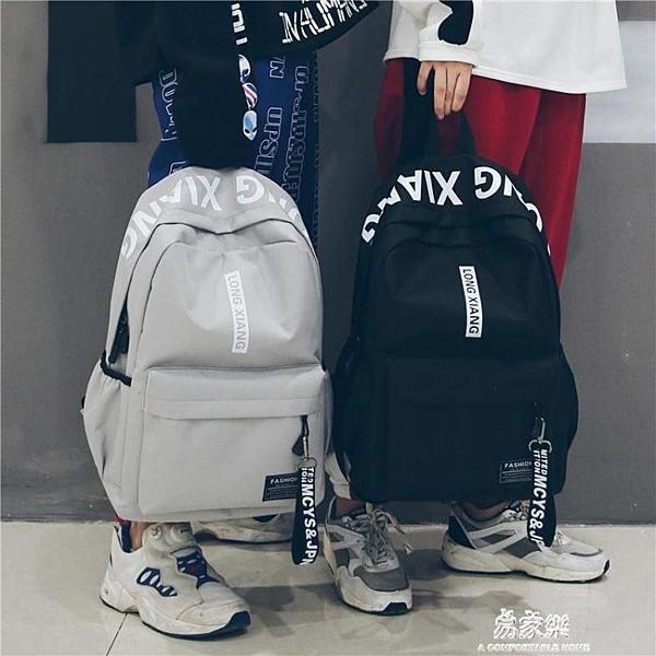 後背包被包大水桶後背包旅行雙肩包包裝衣服旅遊休閒的帆布男士李容量 【母親節禮物】