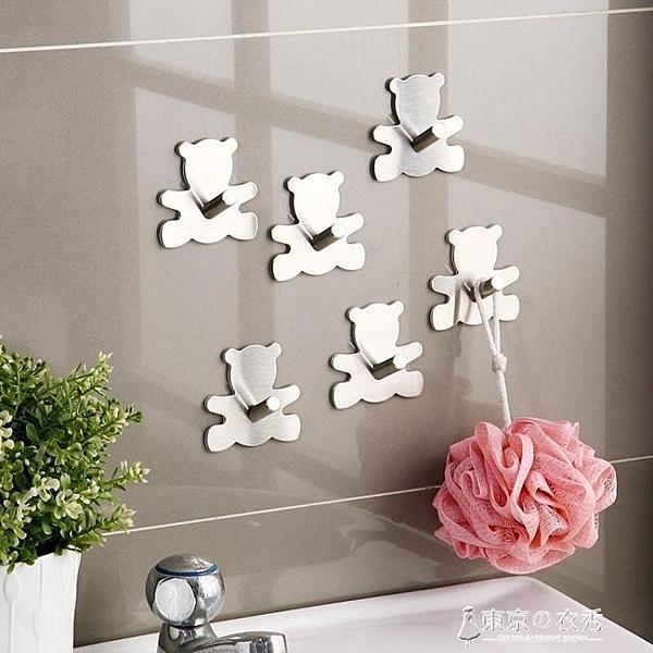 6只不銹鋼黏貼式可愛小熊造型掛鉤 衛生間牆壁承重黏鉤免釘 【新年好】