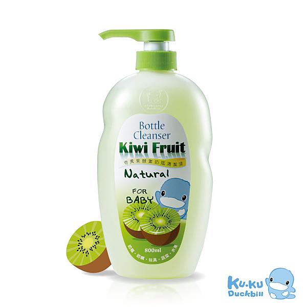 KUKU酷咕鴨奇異果酵素奶瓶清潔液 800ml