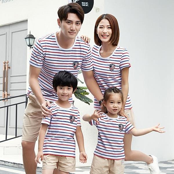 ★韓版SH-S1823★《盾牌徽章款》短袖親子裝♥情侶裝