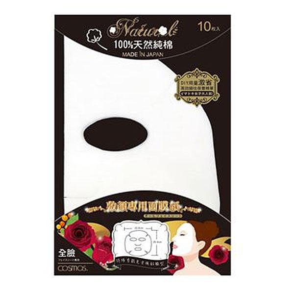 COSMOS 日本敷顏專用面膜紙 10枚入/包 P44202【娜娜香水美妝】